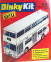 Small picture of Dinky 1018