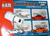 Small picture of Tomica ?